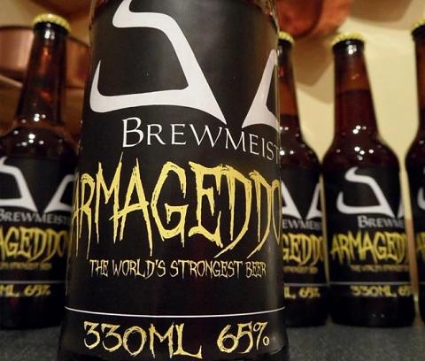 Бира Армагедон, най-силната бира