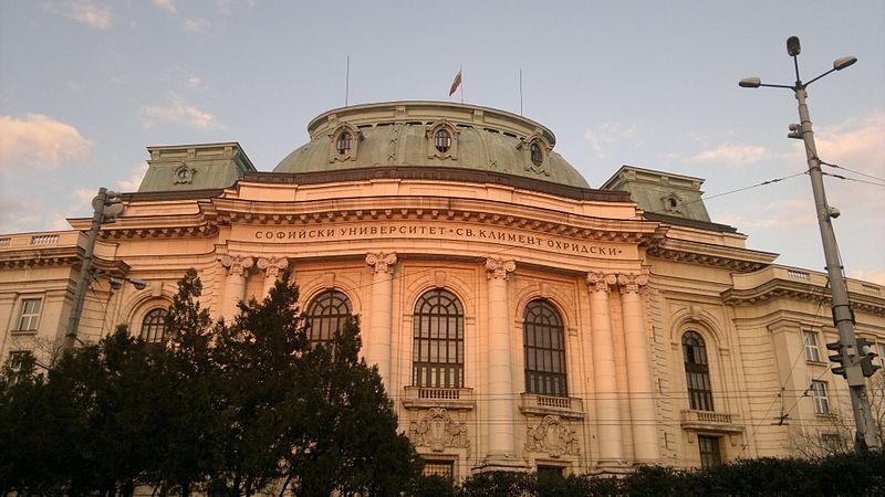 Софийски унитерситет Св. Клиемнт Охридски