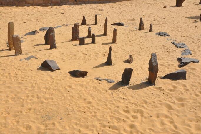 Каменен календар Набта, Египет