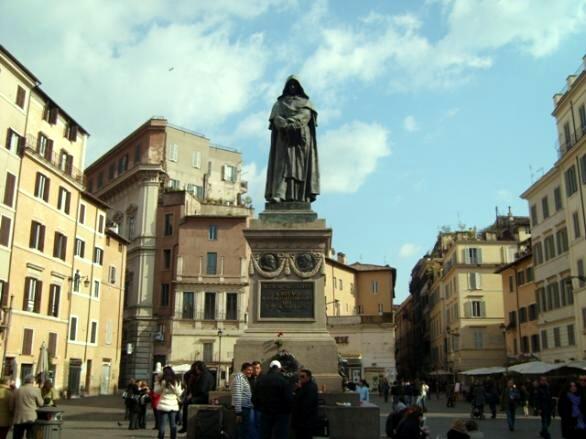 http://e-zdravey.com/user_pic/images/Rome%20030.jpg