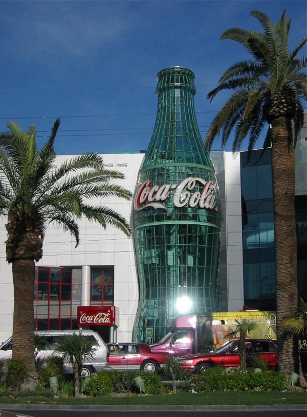 музея Светът на Кока Кола в Лас Вегас