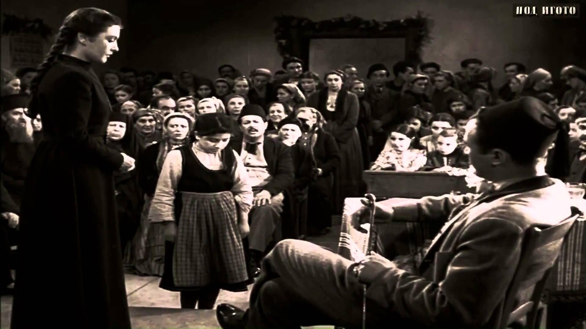 """Първият филм """"Под игото"""" има премиера на 10 ноември 1952 г."""